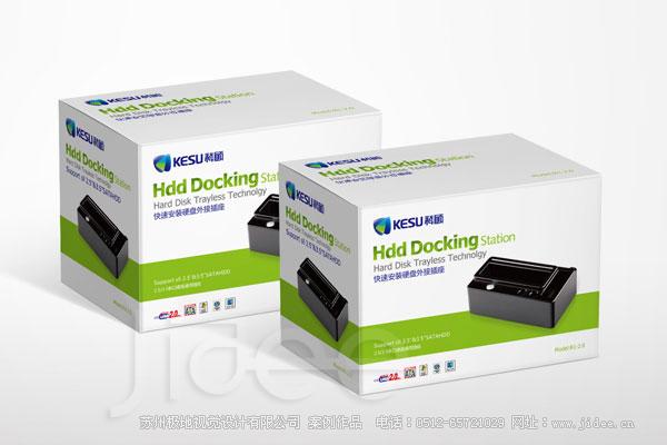 苏州包装设计公司|苏州产品包装设计|苏州包装设计