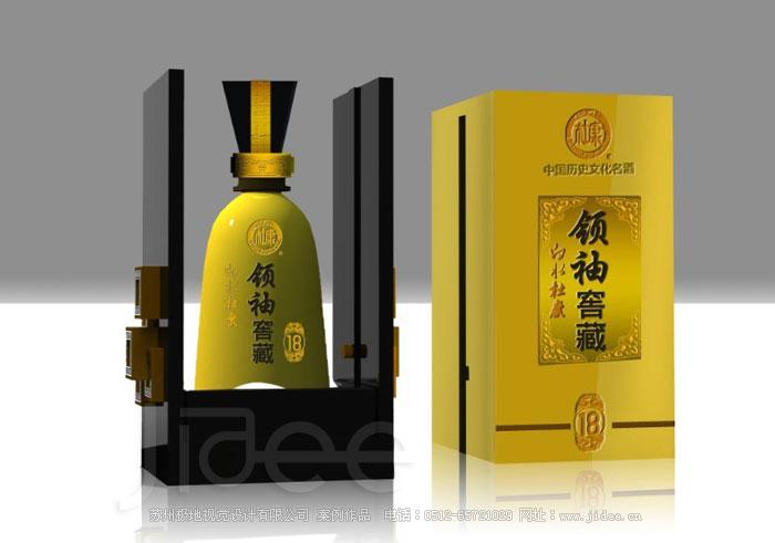 白酒包裝設計_蘇州極地信息科技有限公司