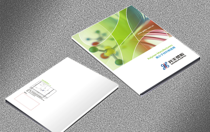 产品宣传册页面设计_产品宣传册页面设计分享展示