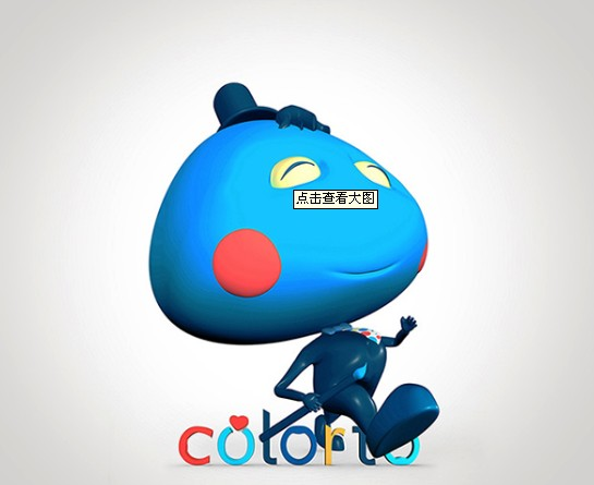 colorto儿童绘本馆视觉设计